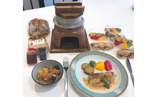 1-9-29 粋な釜めしと信玄鶏の塩麹焼き