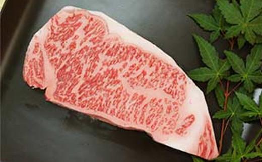 博多和牛 モモステーキ 約1500g
