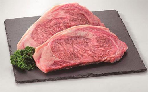 博多和牛 ロースステーキ 約1500g