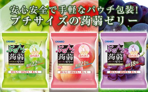オリヒロ ぷるんと蒟蒻ゼリーパウチ 3種セット計24袋(20gパウチ×6個×8袋×3種)