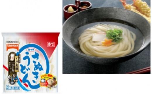 K1378 丹念仕込み 本場さぬきうどん 40食分 冷凍食品