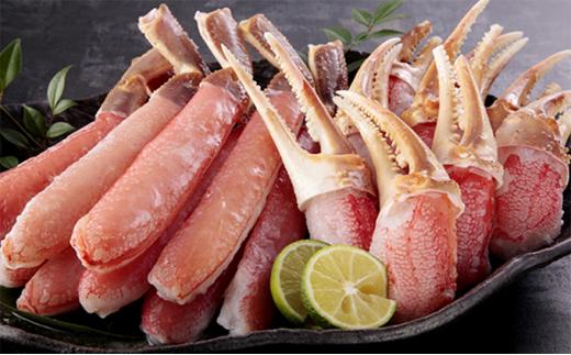[№5546-0610]大トロ蟹しゃぶしゃぶセット 1kg 4L~6L