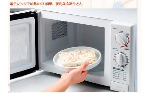 鍋やお湯を使わず、個包装のままレンジで約3分20秒(600W)加熱するだけで、ゆでたてのおいしさが味わえます。