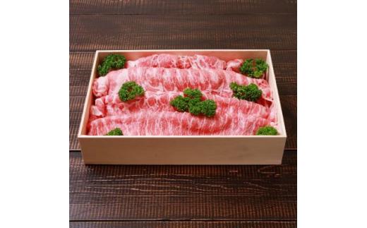 越後もち豚肩ロース肉(しゃぶしゃぶ用)1.1kg【1117860】