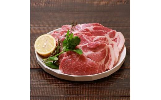 越後もち豚肩ロース肉(ソテー用)1.1kg【1117864】