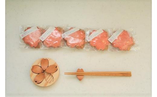 箸置き(ソメイヨシノ)・サブレのセット(使い道:桜保存事業)