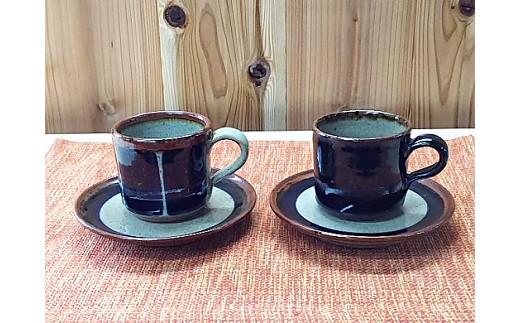D-36 大谷焼  コーヒーカップ ペア (森陶器)