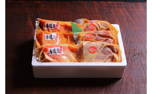 J17 銀鮭・越後もちぶた 特栽米コシヒカリ味噌漬、地酒吟醸粕漬セット(計約1,280g)