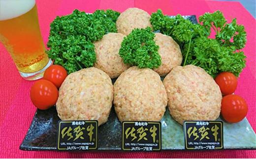 b-201【カレー味】佐賀牛100%チーズINがばいうまか!ハンバーグ 150g×6個