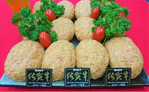c-64【カレー味】佐賀牛100%チーズINがばいうまか!ハンバーグ 150g×12個