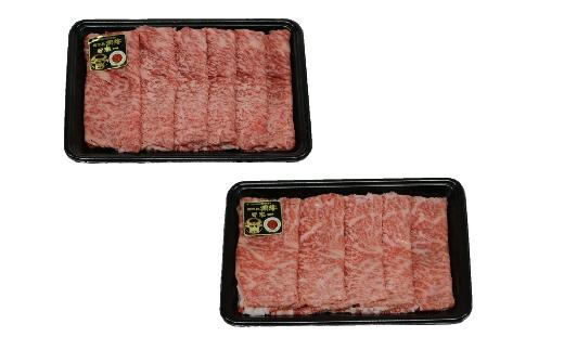 鹿児島黒牛ローススライス(600g)
