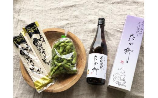高山村産原料使用の「そば焼酎 たか栁」と「上州霜降りそば」のセット
