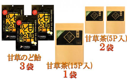 [№5779-0430]甘草のど飴&甘草茶セット(大)