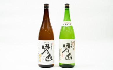 甲斐男山 純米酒 一升瓶2本セット ー八ヶ岳南麓の地酒ー