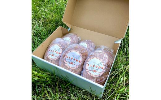【6ヶ月定期便】 北上産ブランド豚 四元豚 ハンバーグ 6個詰め合わせ