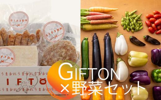 【GIFTON】北上産四元豚のハンバーグ ベーコン ソーセージ & 旬の野菜セット