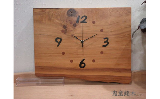 屋久杉一枚板時計(FT013)穏やかな心 鬼童銘木㈱