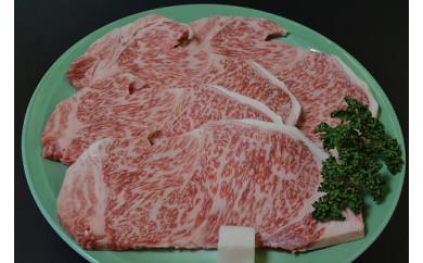 京都肉サーロインステーキ&京都肉ロースすき焼きセット<京都 モリタ屋>