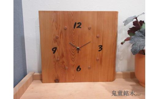 屋久杉一枚板時計(FT015)穏やかな心 鬼童銘木㈱