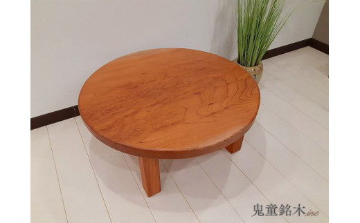 欅一枚板テーブル(FT006)穏やかな心 鬼童銘木㈱