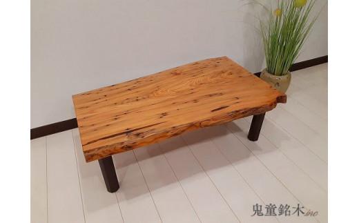 屋久杉一枚板テーブル(FT009)穏やかな心 鬼童銘木㈱