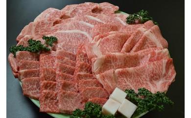 京都肉サーロインステーキ&京都肉ロースすき焼き&京都肉モモバラ焼肉セット<京都 モリタ屋>