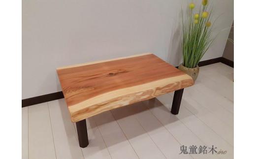 吉野杉一枚板テーブル(FT001) 穏やかな心 鬼童銘木㈱