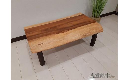 吉野杉一枚板テーブル(FT002)穏やかな心 鬼童銘木㈱