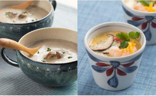 世界9大天然きのこブイヨンを使用した調理例(きのこポタージュ、きのこの茶碗蒸し)