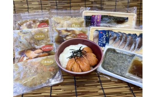 石山水産の漬け丼の具(7種)&お刺身セット(石山水産)