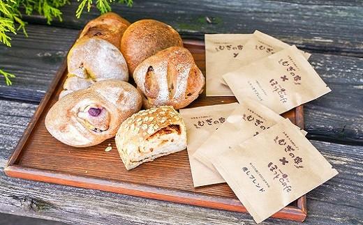 ※パンの種類は一例です