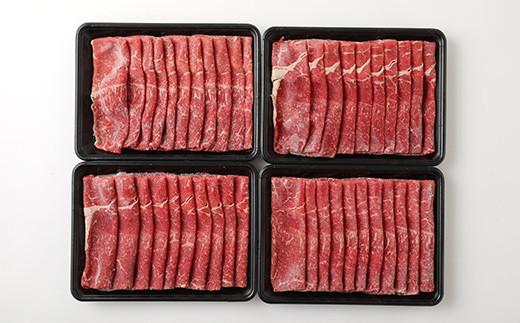 熊本和牛 赤牛 切り落とし  合計1.6kg 400g×4パック 冷凍