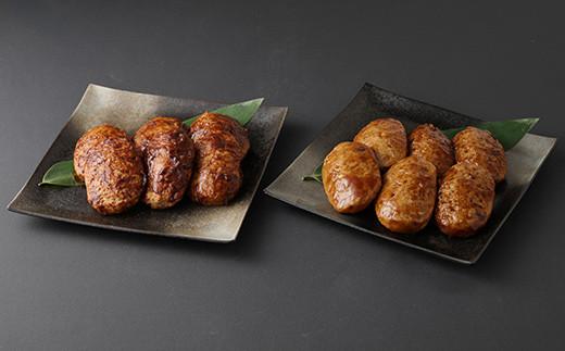 あか牛ハンバーグ・黒毛和牛入りハンバーグセット 合計12個 140g×各6個  冷凍