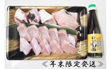 ≪年末限定発送≫くえ鍋&湯浅ゆずポン酢セット【湯浅町×串本町】