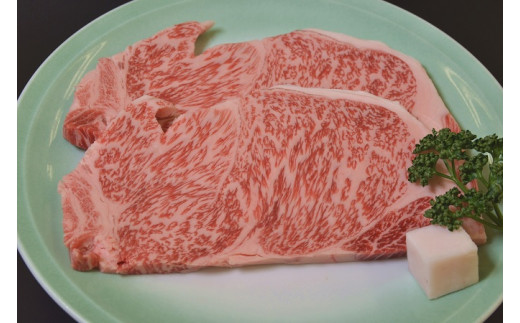 京都肉サーロインステーキ&京都肉肩ロースすき焼きセット<京都 モリタ屋>