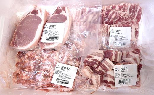 希少四元豚 北上産豚肉 厳選ポーク おまかせバラエティセット 約1.4kg