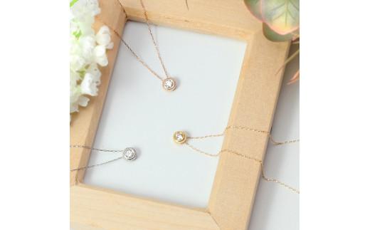 宝飾の街甲府から!SIクラスダイヤモンド0.1ctシンプルネックレス(3種)