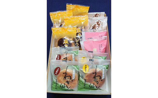 オススメ和菓子の詰め合わせ 金清堂彩り12個セット