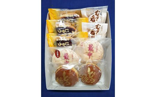 オススメ和菓子の詰め合わせ 金清堂彩り 9個セット