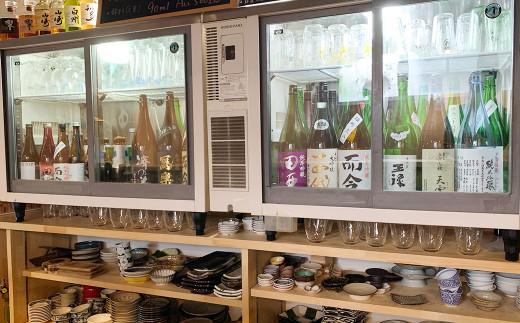 北上市を楽しむなら【居酒屋】Reppi!!豪華お食事券(5万円分)