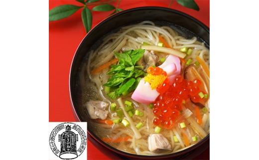 金印白石温麺(うーめん) 400g×6袋入(24食入)[4206-003]【1039258】