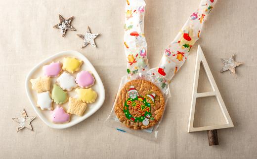 【メダル型のお菓子】安心安全!無添加 ぽんせん「 クリスマス 」50個