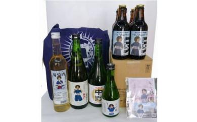 「中野大好きナカノさん」のお酒大満足セット