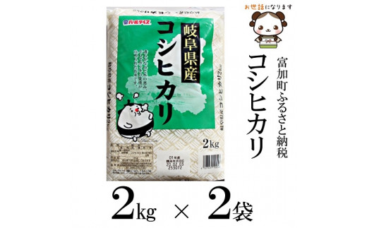 【8025】コシヒカリ4kg 令和元年度産
