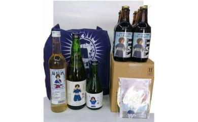 「中野大好きナカノさん」のお酒満喫セット