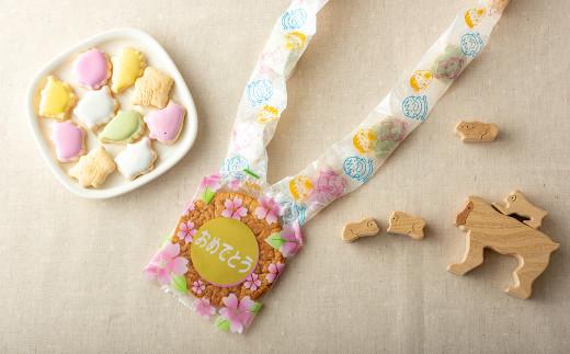【メダル型のお菓子】安心安全!無添加 ぽんせん「おめでとう」30個