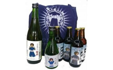 「中野大好きナカノさん」のお酒セット