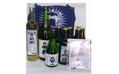 「中野大好きナカノさん」のお酒セット(ポストカード付)