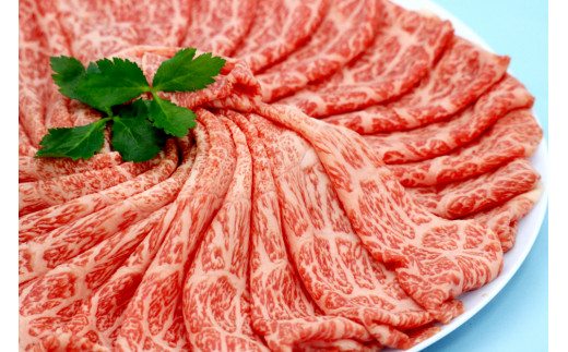 【生産者支援】A5飛騨牛モモ(霜降り控え目) すき焼き・しゃぶしゃぶ用 1kg