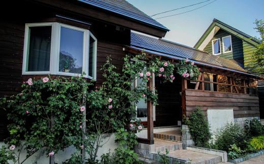 一日一組限定 一棟貸し切りの宿 「Katasumi」1泊2日宿泊チケット
